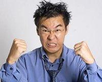 angry dude